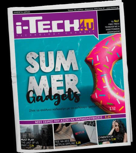 i-TECH4u Τεύχος #103 Ιούλιος - Αύγουστος 2020