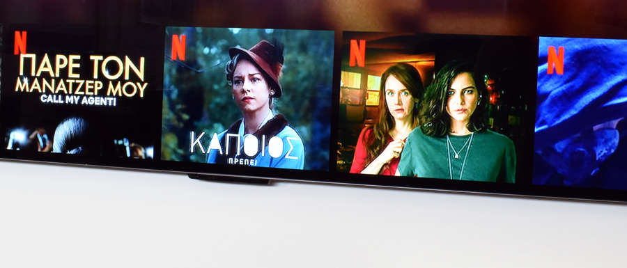 """LG OLED GX TV 65"""" Review"""
