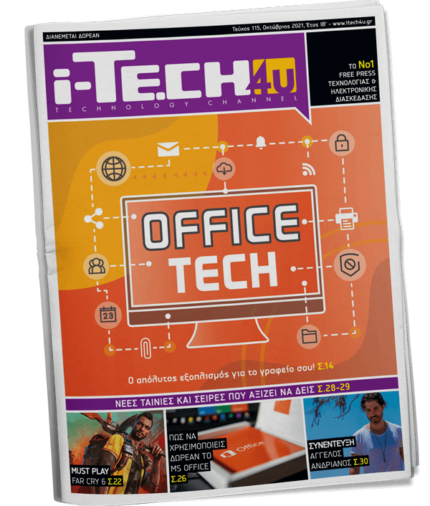 i-TECH4u-Issue-115